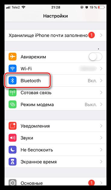 Настройки Bluetooth на iPhone