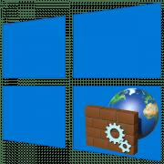 Настройки брандмауэра в Windows 10