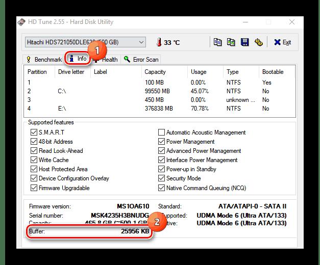 Объем буфера на жестком диске для компьютера