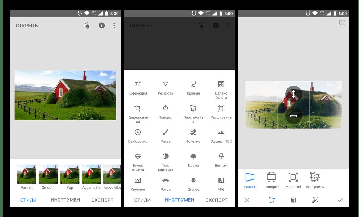 Обработка фото для Instagram в приложении Snapseed