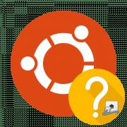 Открытые порты в Ubuntu