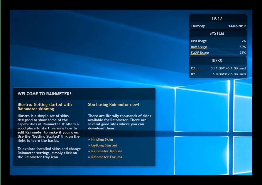 Открытый Rainmeter для создания красивого рабочего стола в Windows 10
