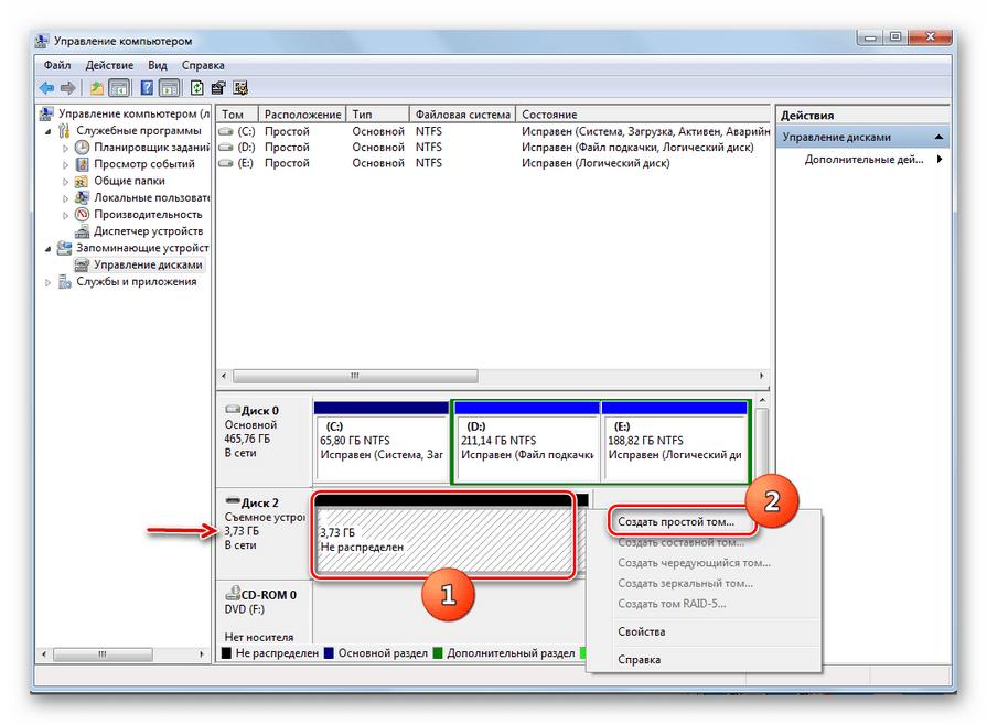 Переход к созданию простого тома на проблемной флешке в оснастке Управление дисками в Windows 7