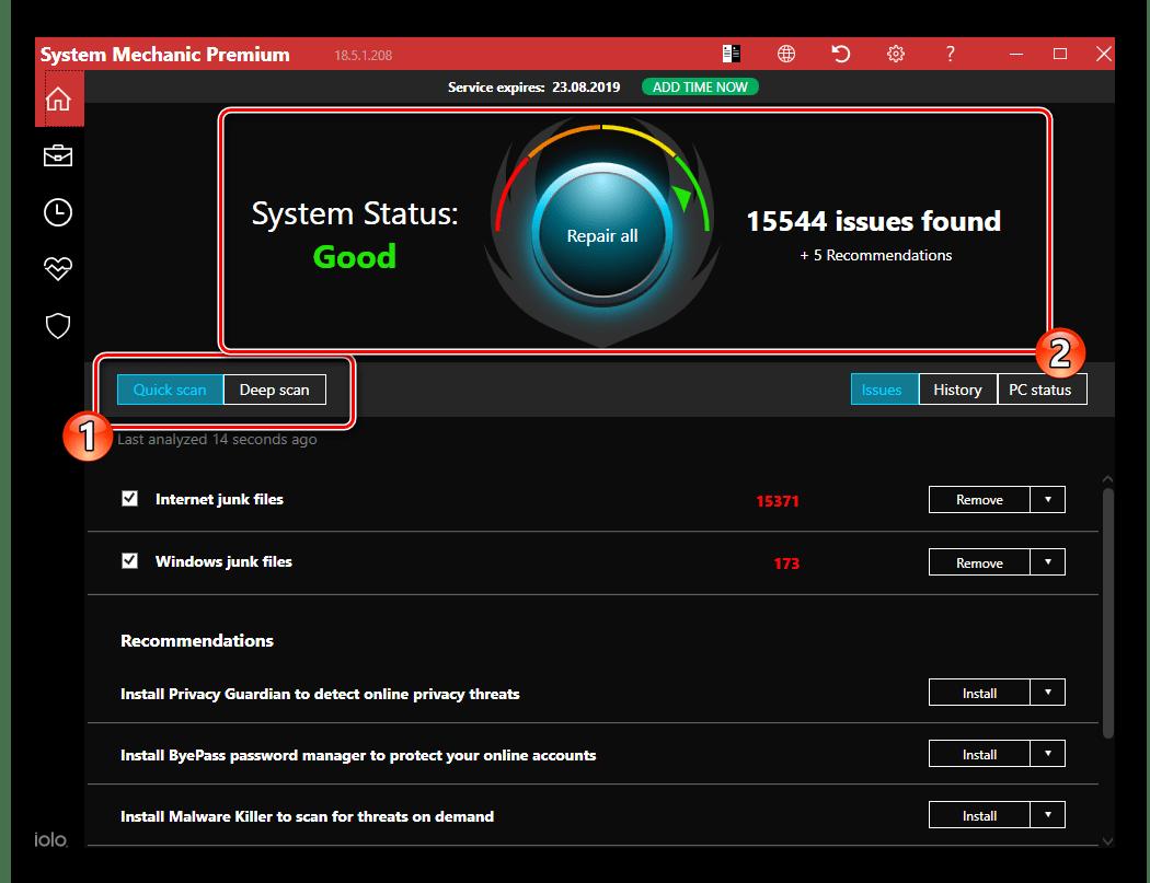 Полное сканирование системы в программе System Mechanic