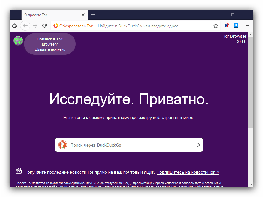 tor browser youtube video