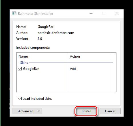 Установить расширения Rainmeter для создания красивого рабочего стола в Windows 10