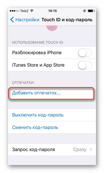Выбор пункта Добавить отпечаток в настройках iPhone для настройки Touch ID