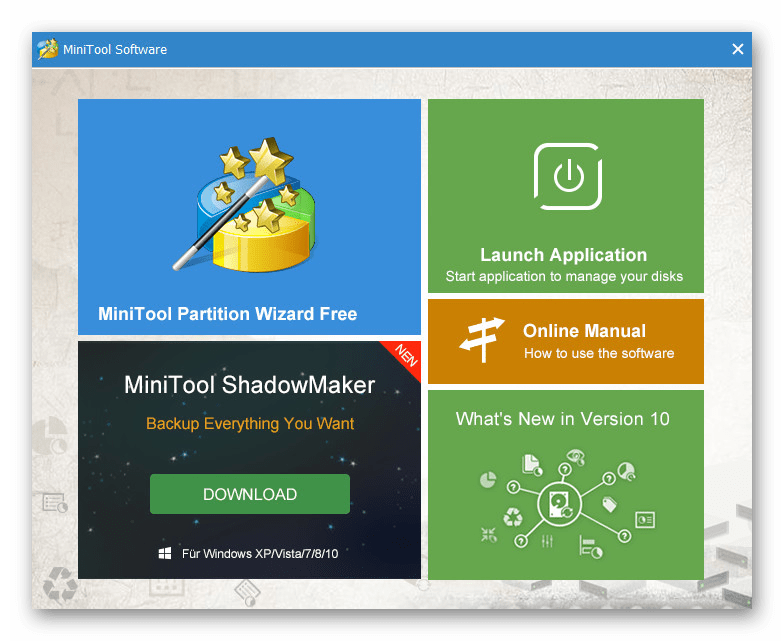 Запуск MiniTool Partition Wizard в Windows 10