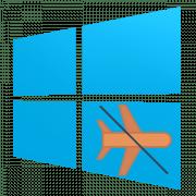 не отключается режим в самолете на windows 10