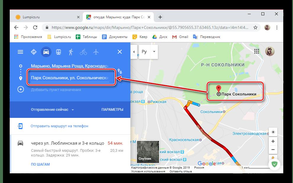 карты яндекс проложить маршрут от пункта а до пункта на машине краснодар
