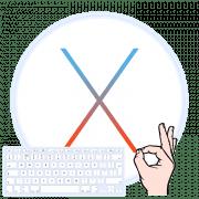 Горячие клавиши в mac OS X