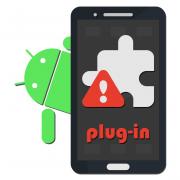 Как исправить ошибку «Плагин не поддерживается» на Андроид
