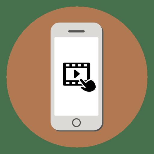 Как перенести видео с Айфона на компьютер