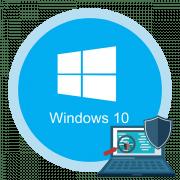 Как удалить вирус с компьютера на Виндовс 10