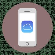 Как зайти в облако на Айфоне