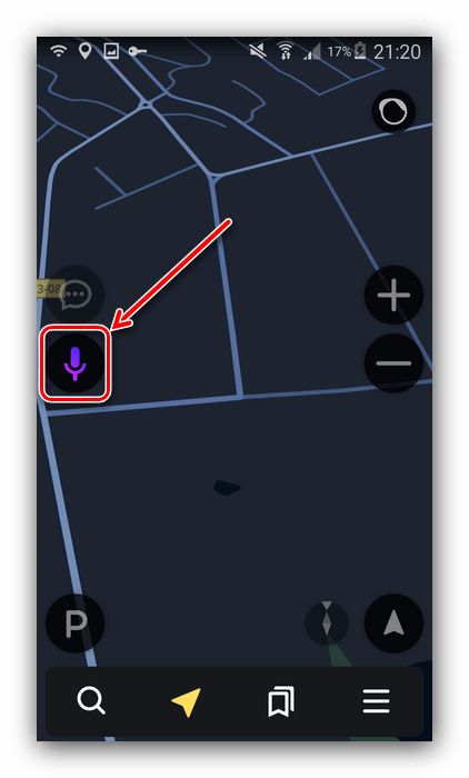 Начать прокладку маршрута посредством голосового ввода в Яндекс Навигаторе