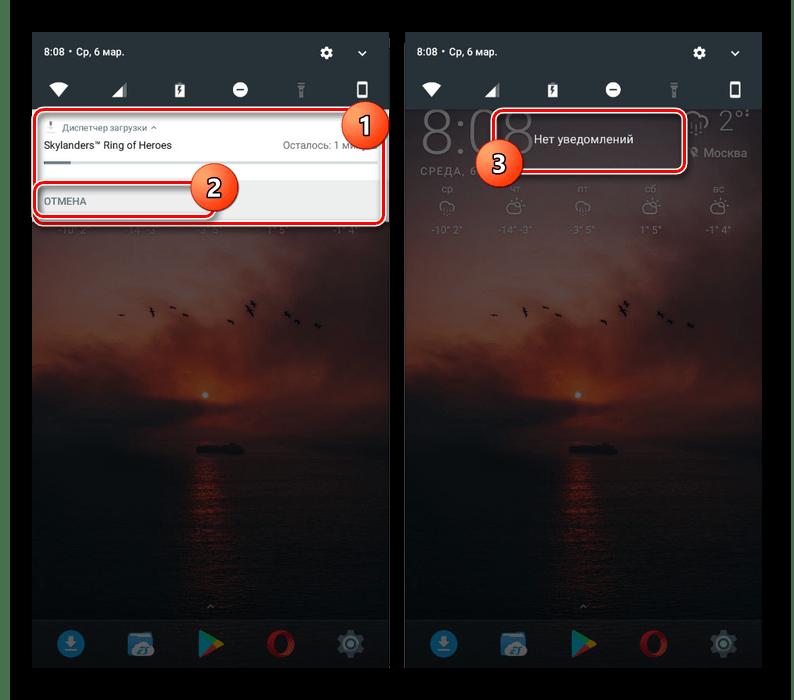Отмена загрузки файлов на Android