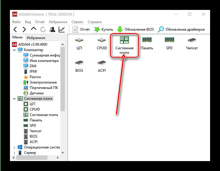 Подробности системной платы в AIDA64 для обновления AMI BIOS