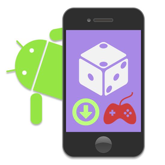 Скачать на андроид приложение для игр [PUNIQRANDLINE-(au-dating-names.txt) 55