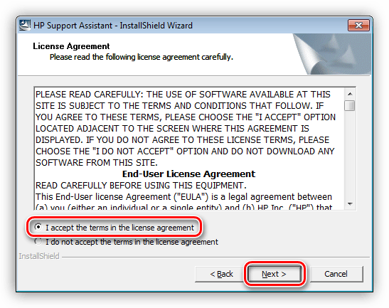 Принятие условий лицензионного соглашения программы HP Support Assistant в ОС Windows 7