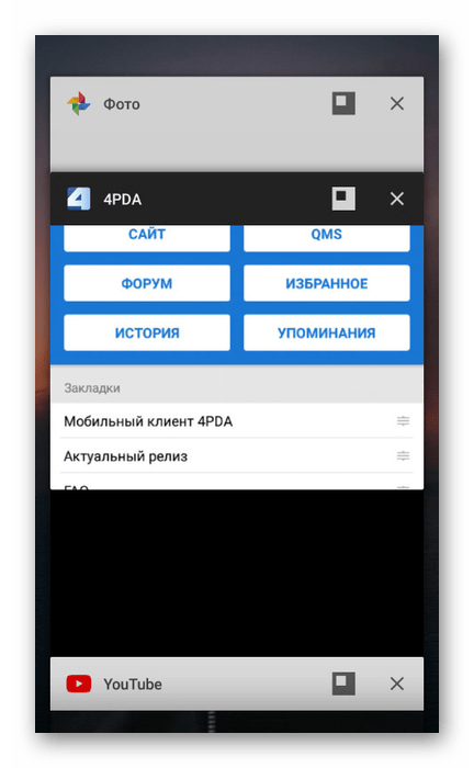 Просмотр последних задач на Android