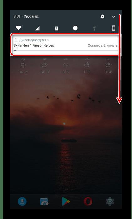 Просмотр загружаемых файлов на Android