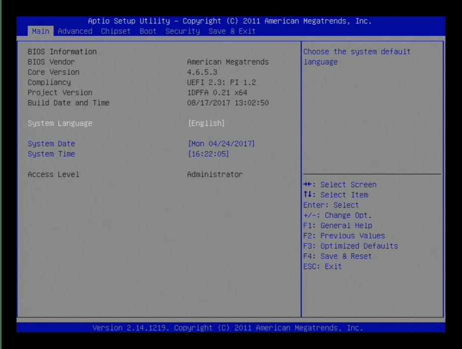 Проверка установки обновления AMI BIOS
