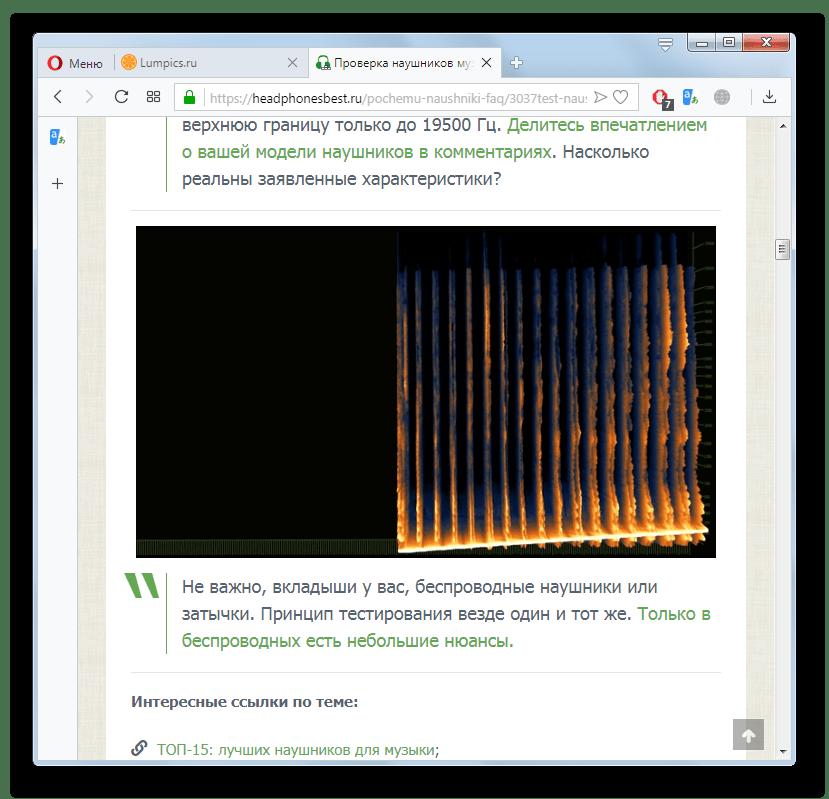 Тестирование верхнего и нижнего уровня частот с помощью ролика на сайте Headphonesbest в браузере Opera