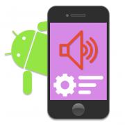 Увеличение громкости через инженерное меню на Андроид