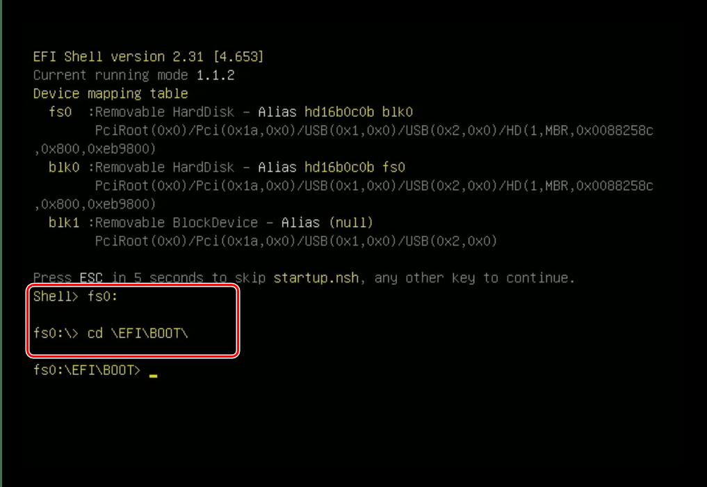 Ввести команду перехода к флешке в оболочке DOS для обновления AMI BIOS