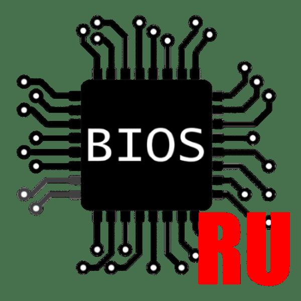 как сделать bios на русском языке