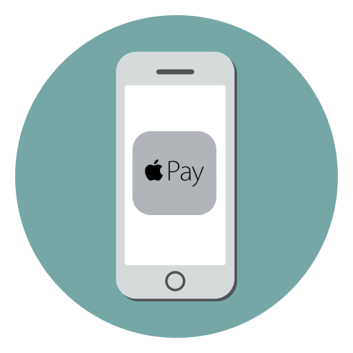 Как платить с помощью Apple Pay на iPhone