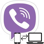 Как синхронизировать Вайбер на компьютере и телефоне