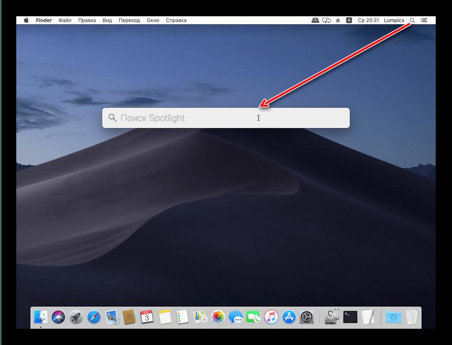 Найти терминал для создания загрузочного носителя для установки macOS mojave с флешки