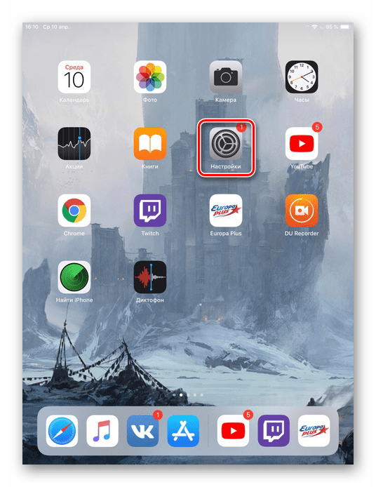 Открытие настроек iPad