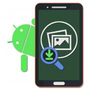 Поиск по картинке с телефона на Андроид