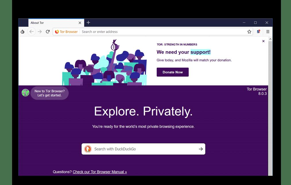 Java в tor browser gidra darknet сайты видео hyrda