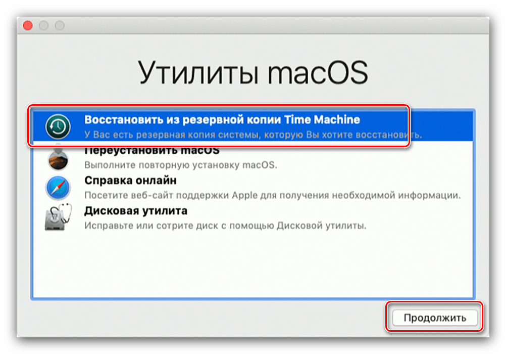 Выбрать Time Machine в качестве варианта восстановления МакБука