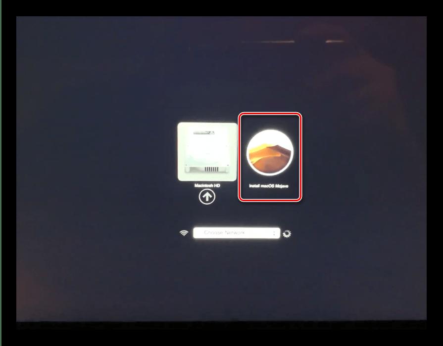 Выбрать флешку с установщиком macOS