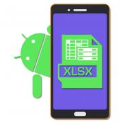 Чем открыть XLSX на Андроид