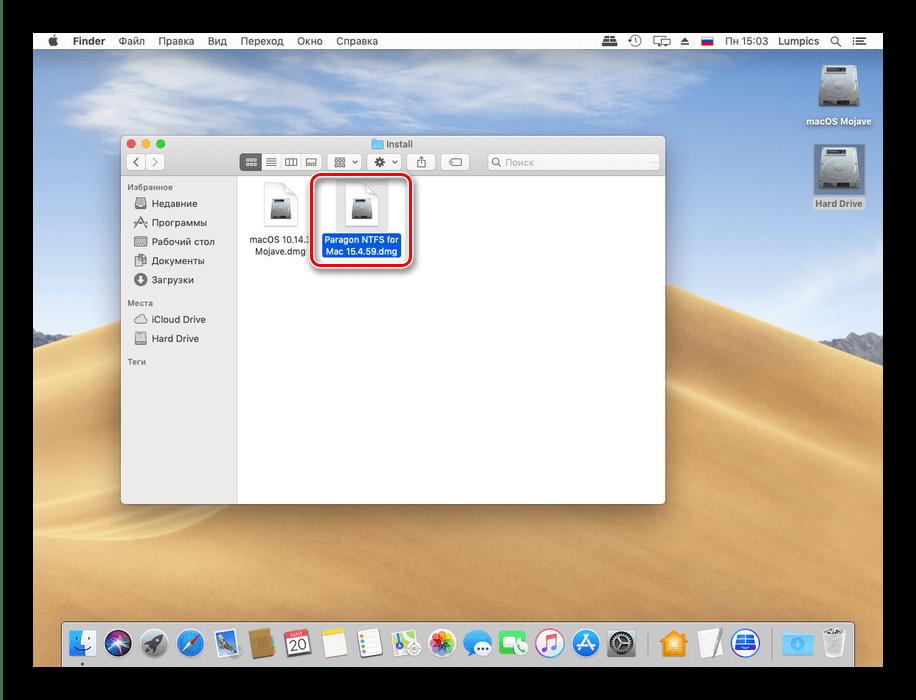 Использование строки меню для перемещения в корзину файла, который нужно удалить на macOS