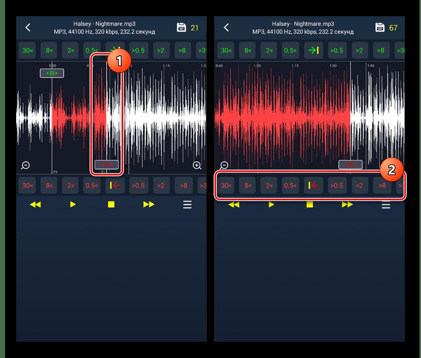 Изменение конца музыки в Cut Ringtones на Android