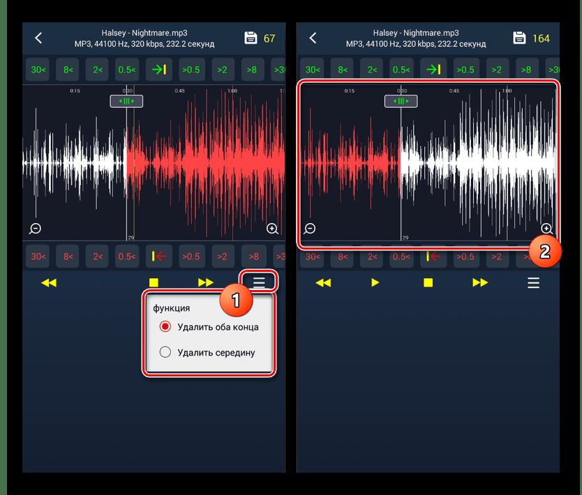 Изменение режима обрезки в Cut Ringtones на Android