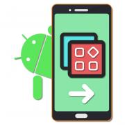 Как клонировать приложение на Андроид