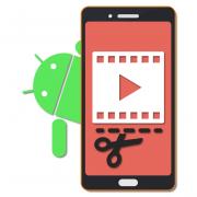 Как обрезать видео на телефоне с Андроид
