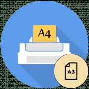 Как распечатать A3 на принтере A4