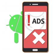 Как убрать всплывающую рекламу на Андроиде