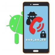 Как заблокировать скрытый номер на Андроиде