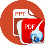 Конвертирование PPT в PDF онлайн