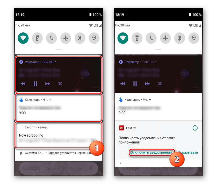 Отключение уведомлений через шторку на Android